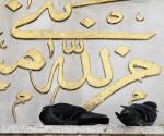Istanbulun Gizli Guzelliklerinin Anahtari Eyup 2
