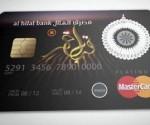 Kibleyi Gosteren Pusulali Kredi Karti